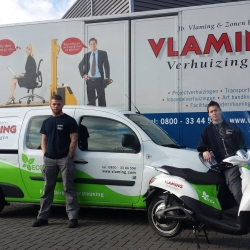 Verhuizing Amsterdam Zakelijk En Particulier